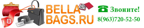Bellabags.ru